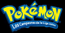 Pokémon Los campeones de la Liga Johto