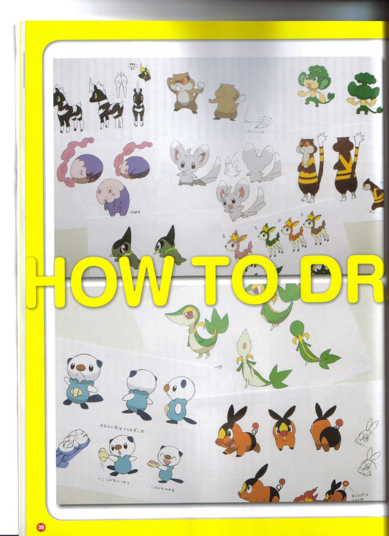 Pokémon Black & White: Pokémon Peer filtrada Bwpia_draw06