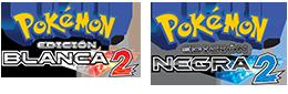Noticias Logos_esp