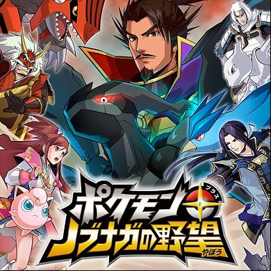 GT POKEMON CLUB [Anime-Manga-Juegos] - Página 2 Img_pkg