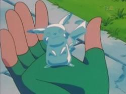 El Onix de cristal