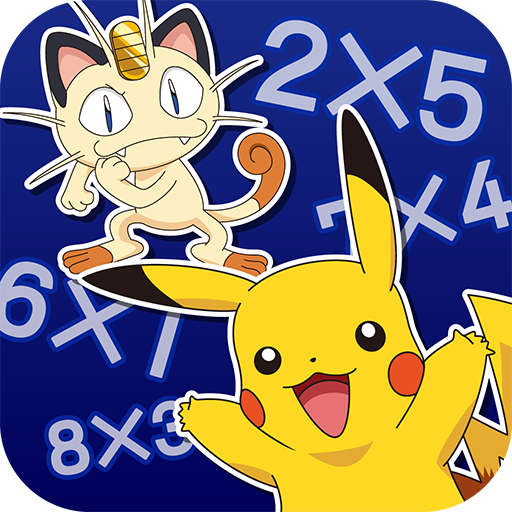 Descargar el APK de 99 Quest - Elementary School Mathematics (1.0.0)