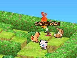 Descargar el ROM de Pokémon Conquest