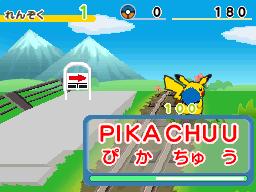 Descargar el ROM de Aprende con Pokémon: Aventura entre las Teclas