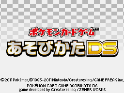 Descargar el ROM de Pokémon Card Game Asobikata DS
