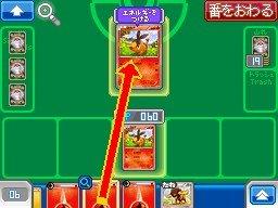 Descargar el ROM de Pokémon Card Game Asobikata DS