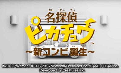 Descargar el ROM de Detective Pikachu: Birth of a New Duo