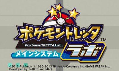 Descargar el ROM de Pokémon TRETTA Lab