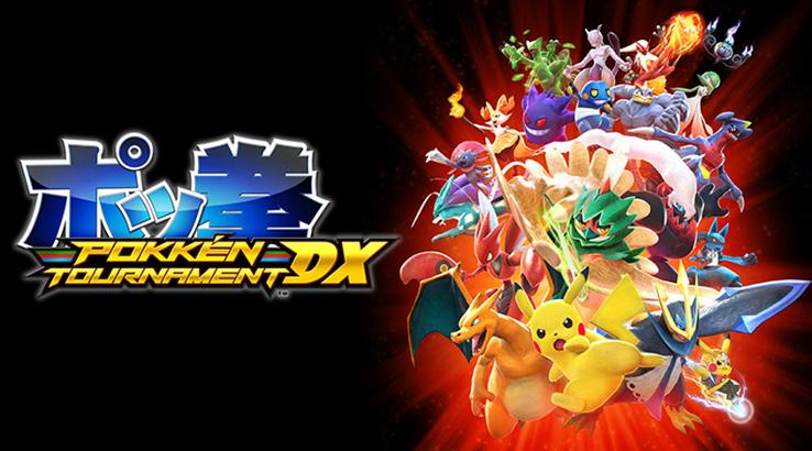 Descargar el ROM de Pokkén Tournament DX