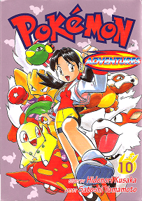 Pokémon Adventures - Volumen 10