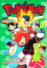 Pokémon Adventures - Volumen 12