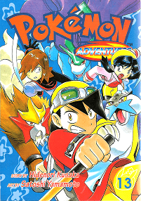 Pokémon Adventures - Volumen 13