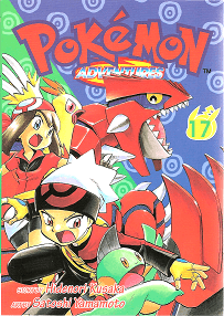 Pokémon Adventures - Volumen 17