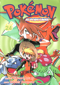 Pokémon Adventures - Volumen 24