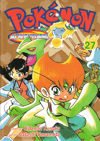 Pokémon Adventures - Volumen 27