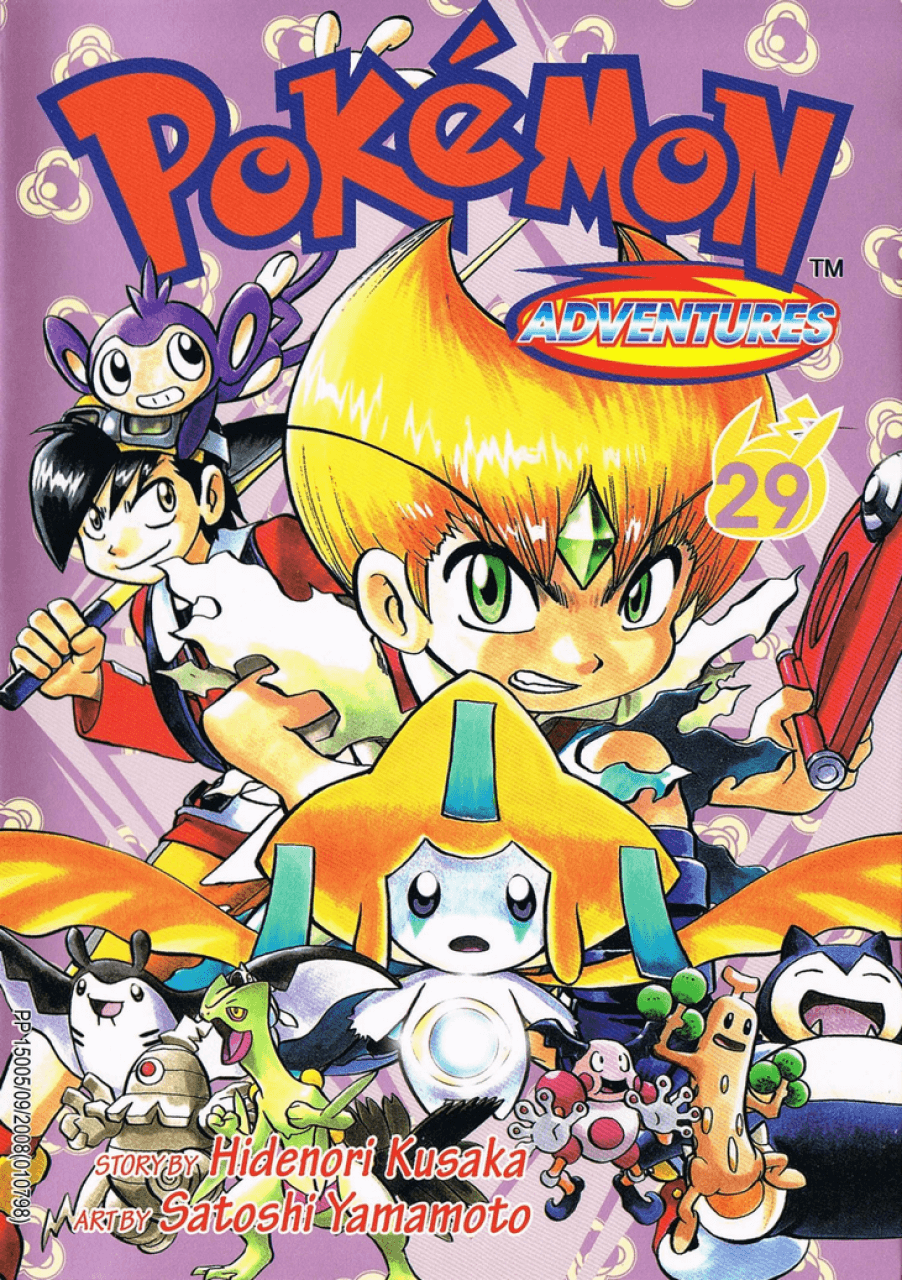 Pokémon Adventures - Volumen 29
