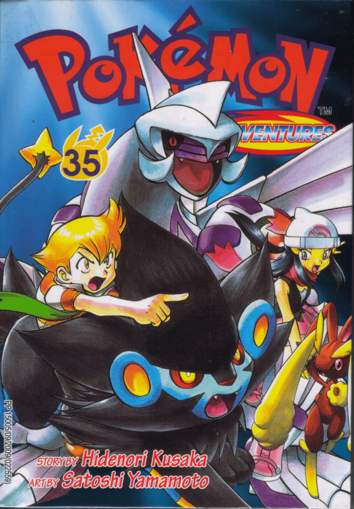 Pokémon Adventures - Volumen 35