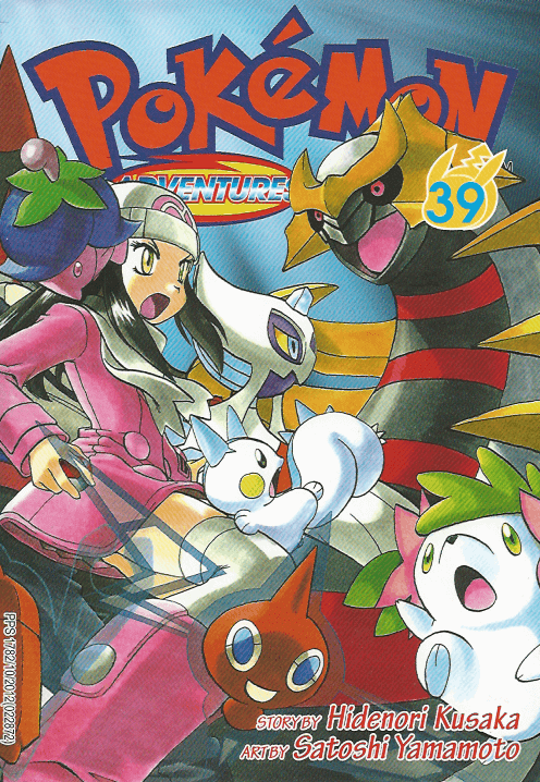 Pokémon Adventures - Volumen 39