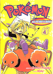 Pokémon Adventures - Volumen 4
