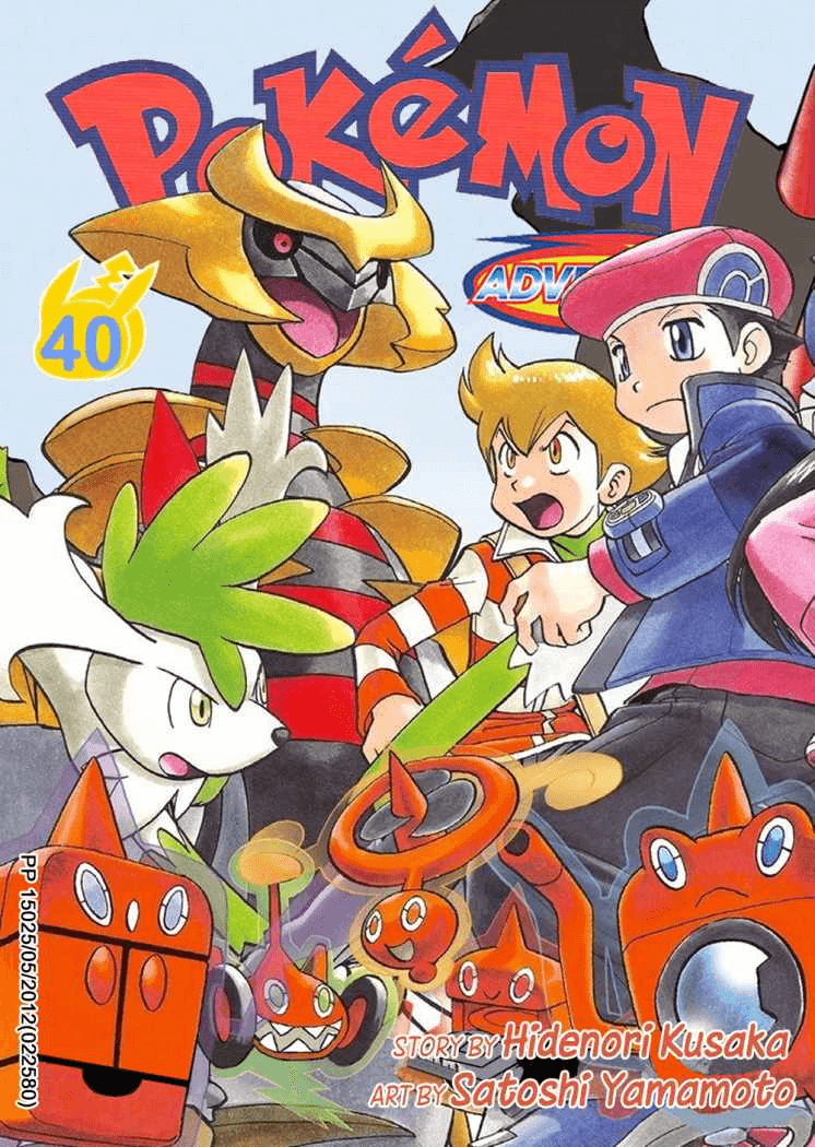 Pokémon Adventures - Volumen 40