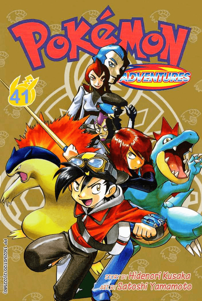 Pokémon Adventures - Volumen 41