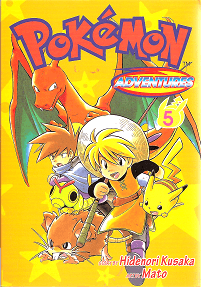 Pokémon Adventures - Volumen 5