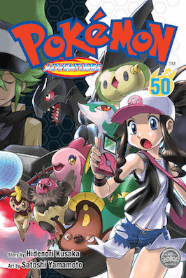Pokémon Adventures - Volumen 50