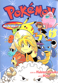 Pokémon Adventures - Volumen 7