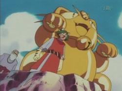 Temporada 2, episodio 15: ¡Meowth es el jefe!