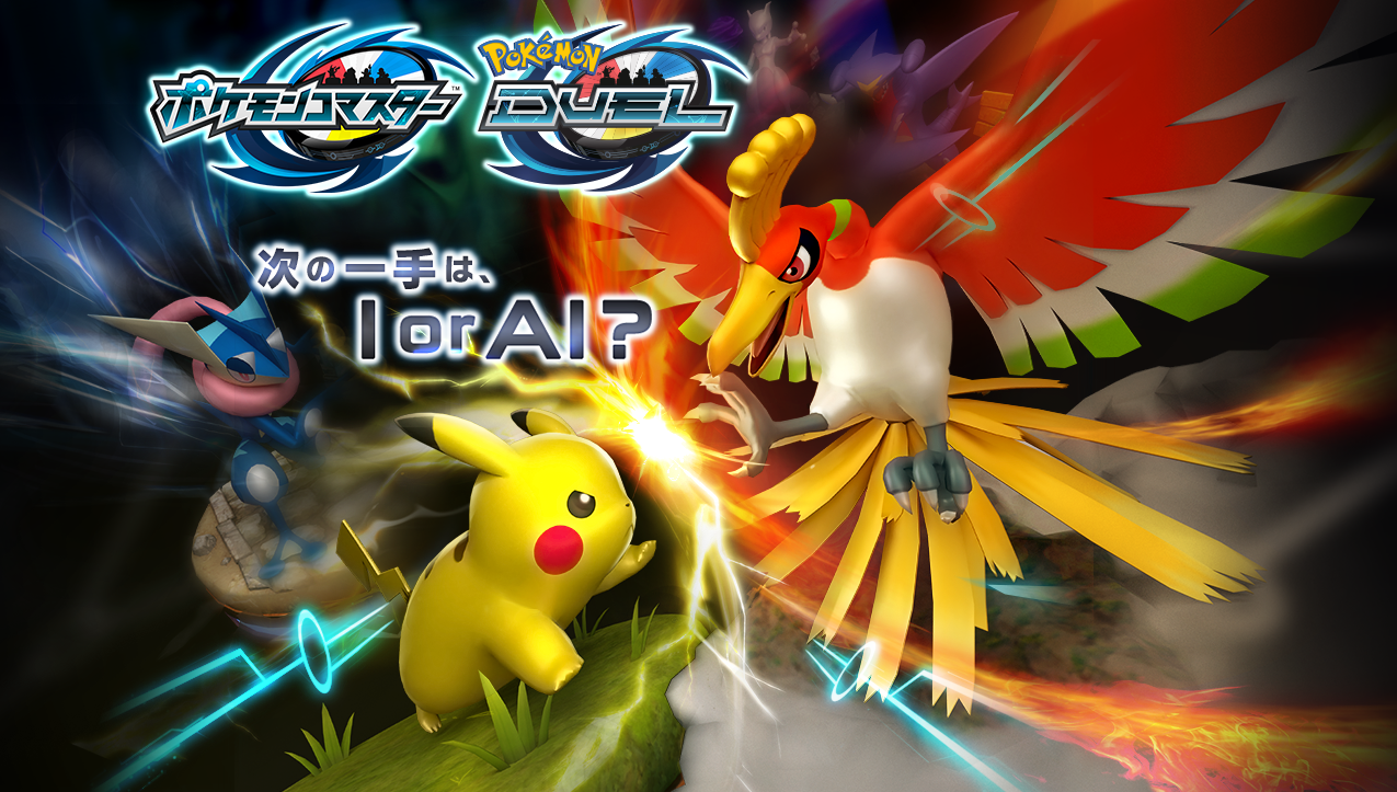 Pokemon Duel 3 0 9 Ya Disponible